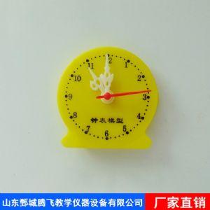 钟表模型三针联动