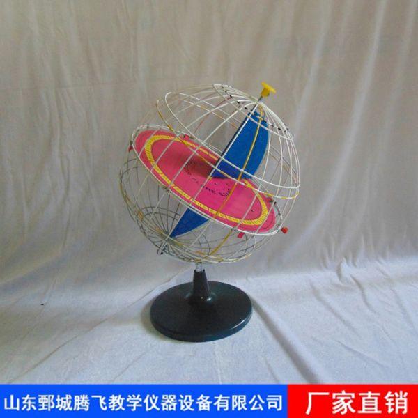 经纬度模型