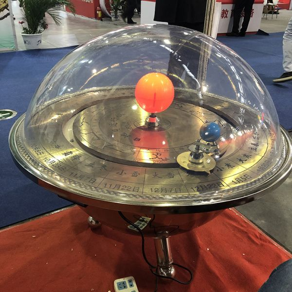 飞碟式三球仪
